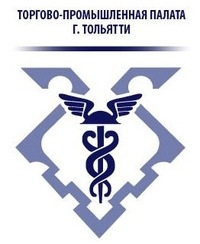Togliatti Chamber of Commerce and Industry