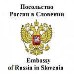 Embassy of Russia in Slovenia
